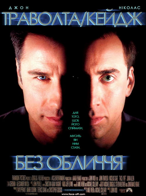 http://favoritemovies.at.ua/load/filmi_ukrajinskoju/bez_oblichchja_1997/120-1-0-4574
