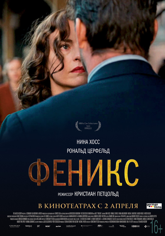 http://favoritemovies.at.ua/load/2014/feniks_2014/30-1-0-4648