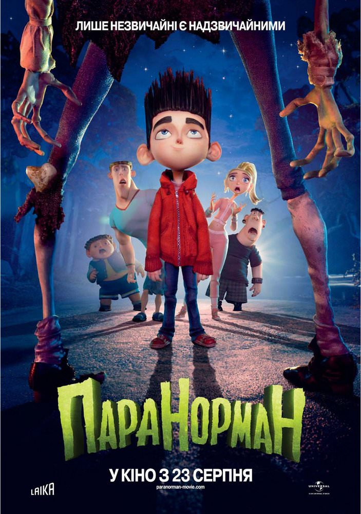 http://favoritemovies.at.ua/load/filmi_ukrajinskoju/paranorman_2012/120-1-0-4668