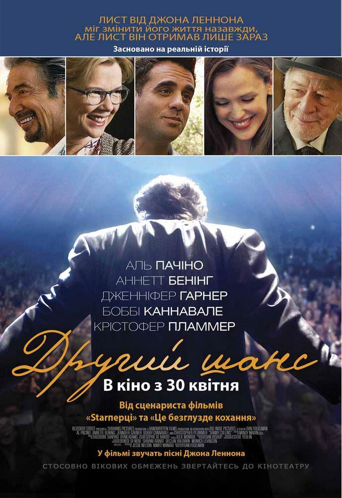 http://favoritemovies.at.ua/load/filmi_ukrajinskoju/drugij_shans_2015/120-1-0-4681