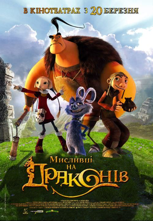 http://favoritemovies.at.ua/load/multfilmi/mislivci_na_drakoniv_2008/24-1-0-4736