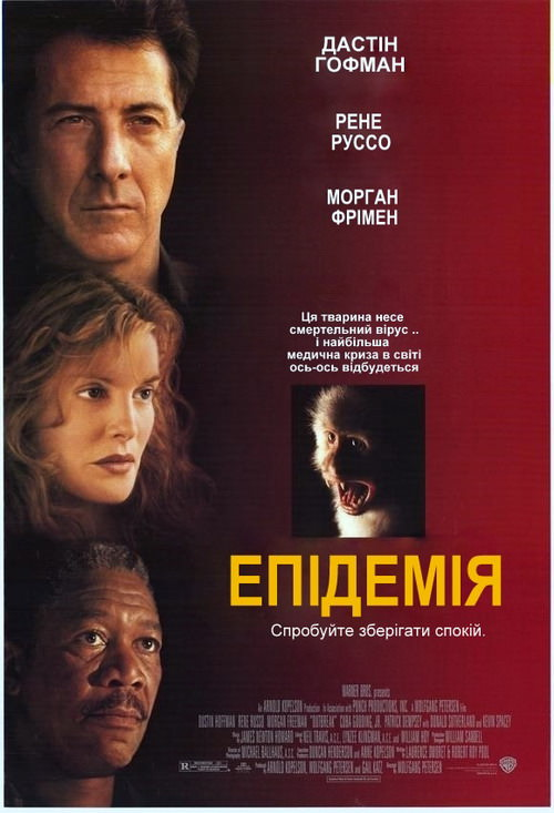 http://favoritemovies.at.ua/load/boevik/epidemija_1995/4-1-0-4830