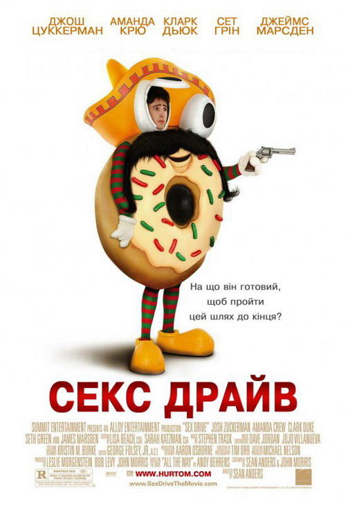 http://favoritemovies.at.ua/load/komediji/seksdrajv_2008/17-1-0-4831