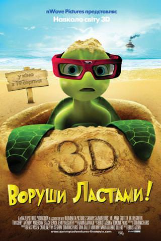 http://favoritemovies.at.ua/load/multfilmi/vorushi_lastami_2010/24-1-0-4911