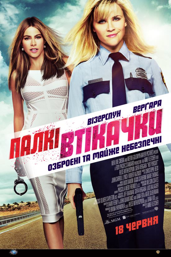 http://favoritemovies.at.ua/load/filmi_ukrajinskoju/krasuni_v_bigakh_2015/120-1-0-4973