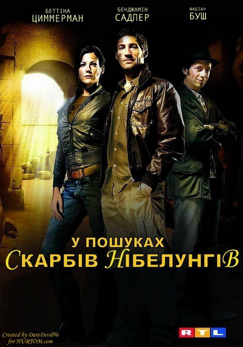 http://favoritemovies.at.ua/load/boevik/u_poshukakh_skarbiv_nibelungiv_2008/4-1-0-4993