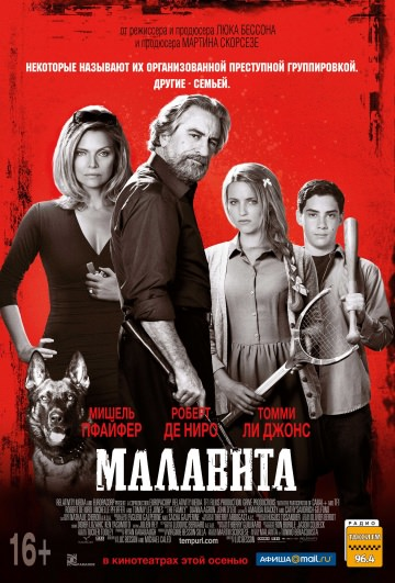 http://favoritemovies.at.ua/load/filmi_ukrajinskoju/malavita_2013/120-1-0-533