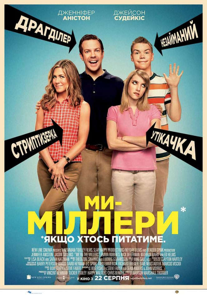 http://favoritemovies.at.ua/load/filmi_ukrajinskoju/mi_milleri_2013/120-1-0-536
