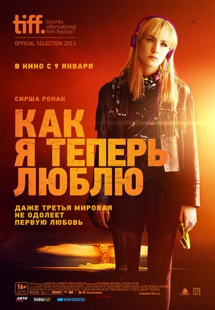 http://favoritemovies.at.ua/load/filmi_ukrajinskoju/jak_ja_teper_zhivu_2014/120-1-0-581