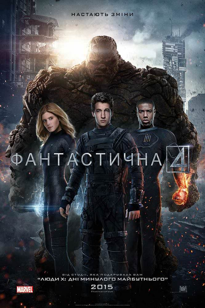 http://favoritemovies.at.ua/load/filmi_ukrajinskoju/fantastichna_chetvirka_2015/120-1-0-5165