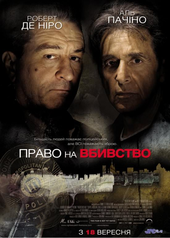 http://favoritemovies.at.ua/load/detektiv/pravo_na_vbivstvo_2008/18-1-0-5223