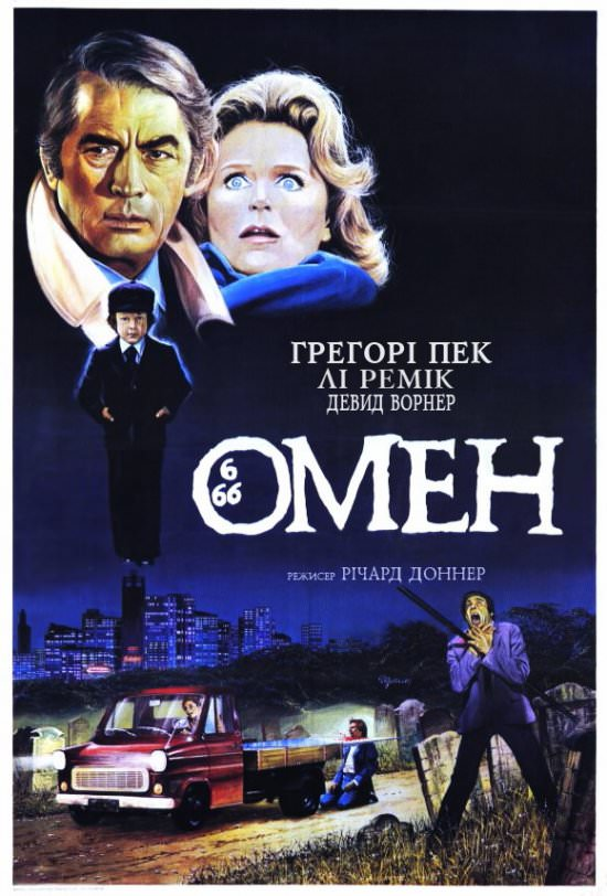 http://favoritemovies.at.ua/load/drama/omen_1976/3-1-0-5231