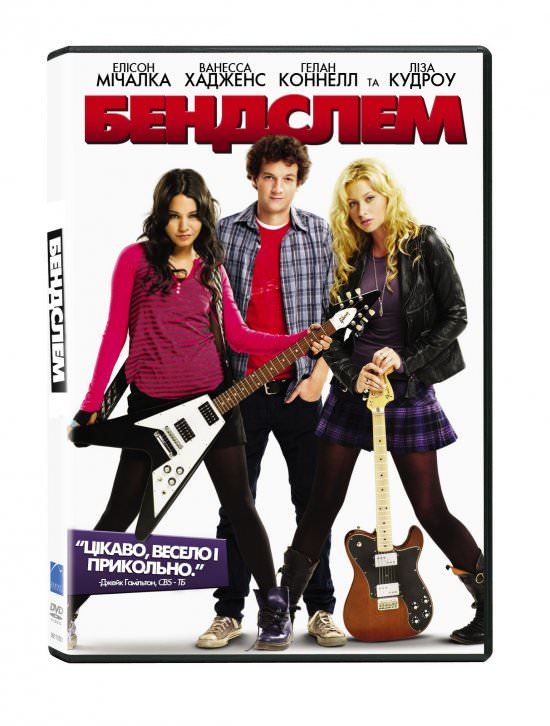 http://favoritemovies.at.ua/load/drama/bendslem_2009/3-1-0-5233