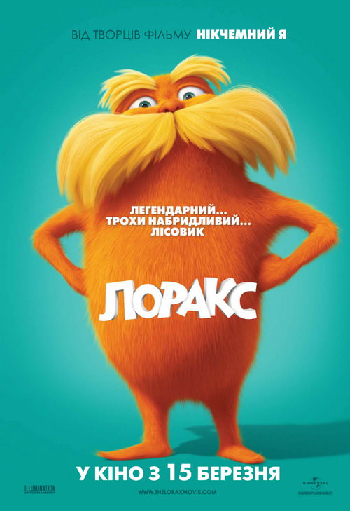 http://favoritemovies.at.ua/load/filmi_ukrajinskoju/loraks_2012/120-1-0-5301