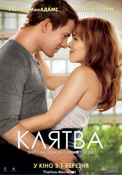 http://favoritemovies.at.ua/load/filmi_ukrajinskoju/kljatva_2012/120-1-0-5462