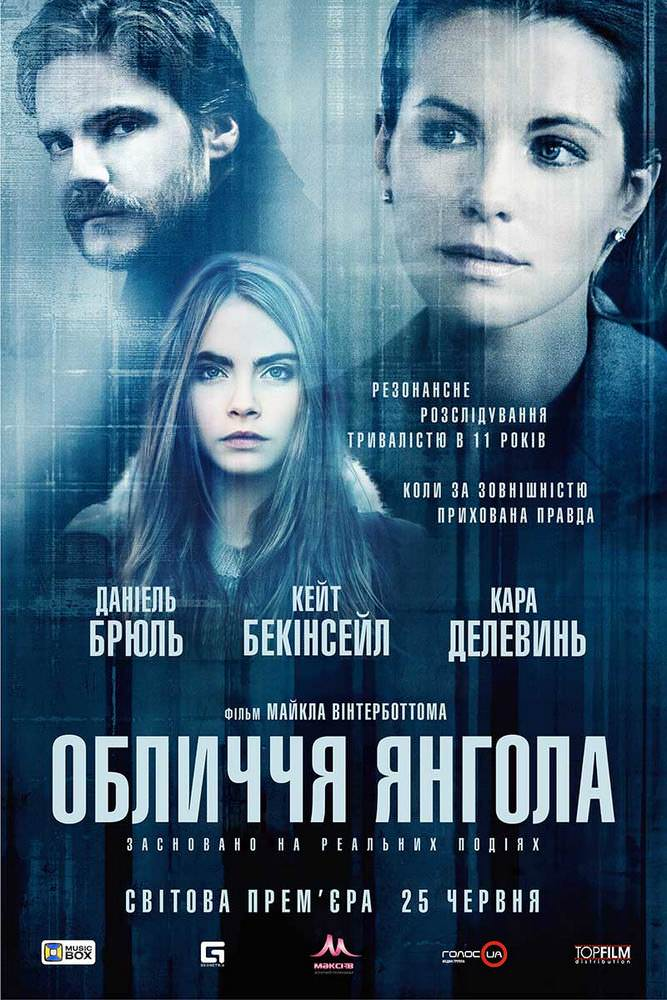 http://favoritemovies.at.ua/load/filmi_ukrajinskoju/oblichchja_jangola_2014/120-1-0-5522
