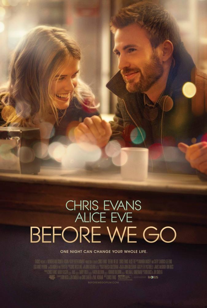 Перш ніж ми розлучимося (2014)