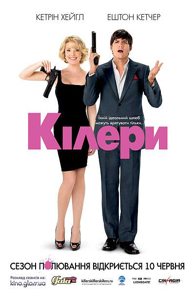 http://favoritemovies.at.ua/load/filmi_ukrajinskoju/kileri_124_killers_2010/120-1-0-618