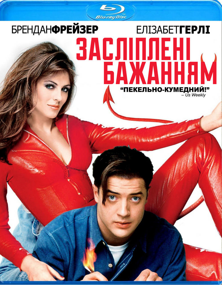 http://favoritemovies.at.ua/load/komediji/zasliplenij_bazhannjami_124_bedazzled_2000/17-1-0-621