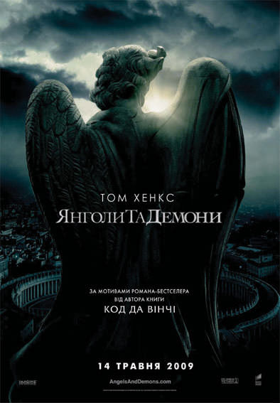 http://favoritemovies.at.ua/load/filmi_ukrajinskoju/jangoli_ta_demoni_124_angels_demons_2009/120-1-0-627
