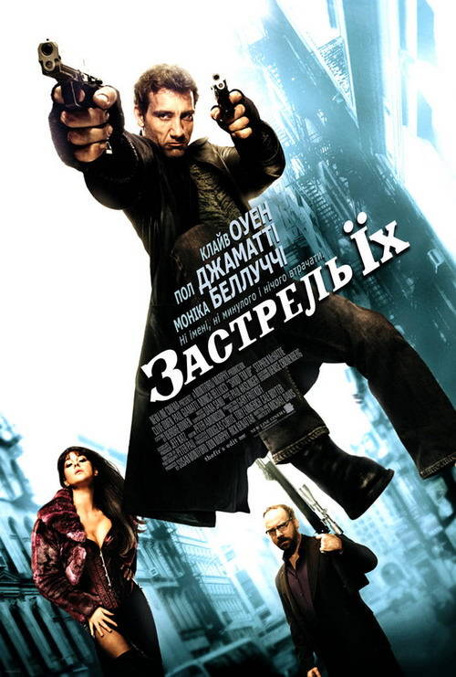 http://favoritemovies.at.ua/load/filmi_ukrajinskoju/pristrel_jikh_124_shoot_39_em_up_2007/120-1-0-687