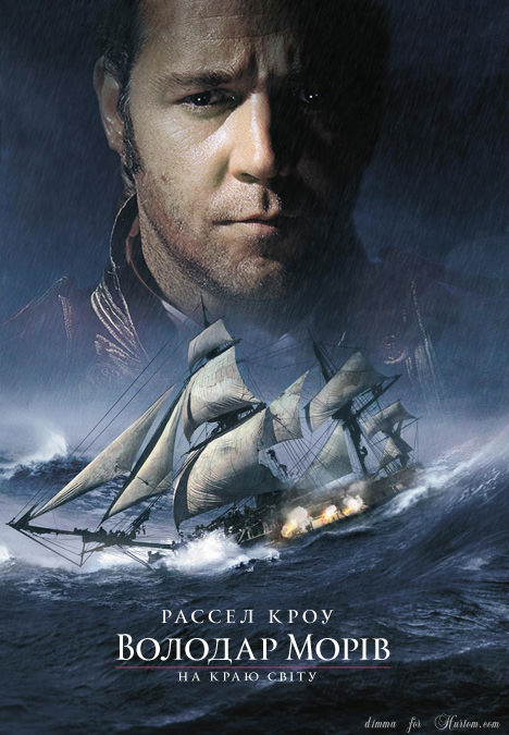 http://favoritemovies.at.ua/load/filmi_ukrajinskoju/volodar_moriv_na_kraju_zemli_124_master_and_commander_the_far_side_of_the_world_2003/120-1-0-696