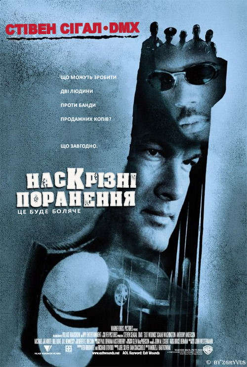 http://favoritemovies.at.ua/load/filmi_ukrajinskoju/naskrizni_poranennja_2001/120-1-0-6108
