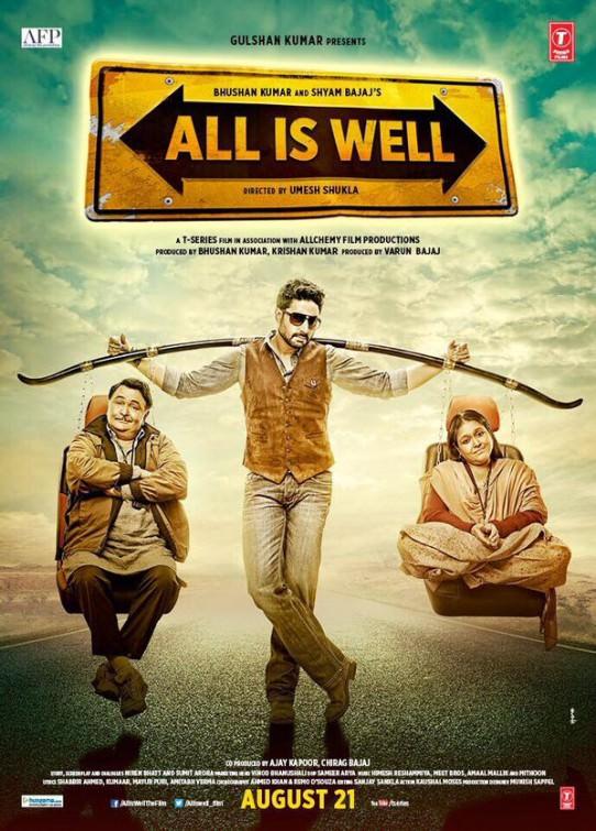 все будет хорошо смотреть онлайн фильм индийский