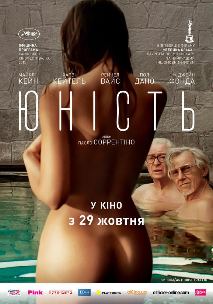 Італійські еротичні фільми 2 фотография