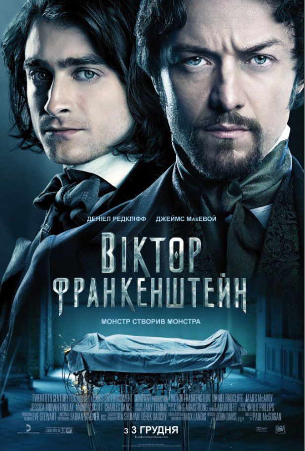 http://favoritemovies.at.ua/load/filmi_ukrajinskoju/viktor_frankenshtejn_2015/120-1-0-6681