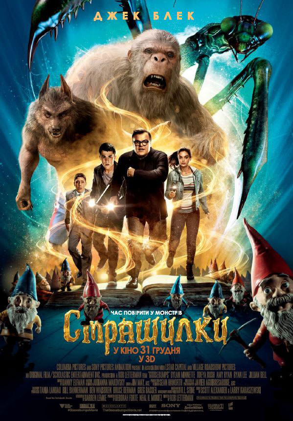 http://favoritemovies.at.ua/load/filmi_ukrajinskoju/strashilki_2015/120-1-0-6688