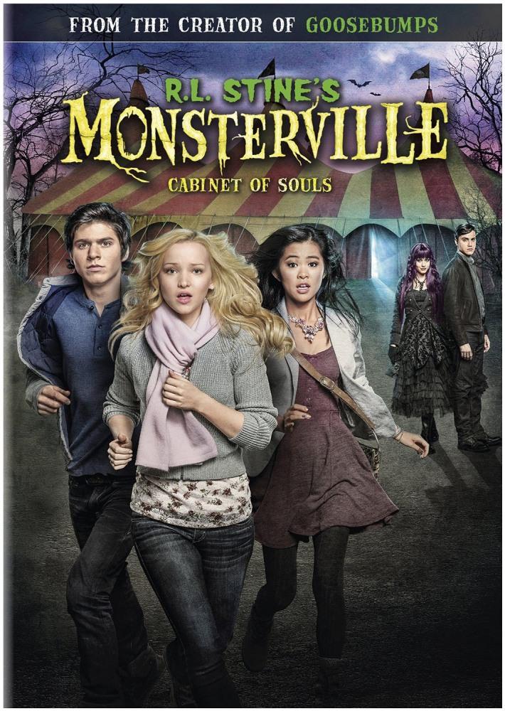 Монстервілль (2015)