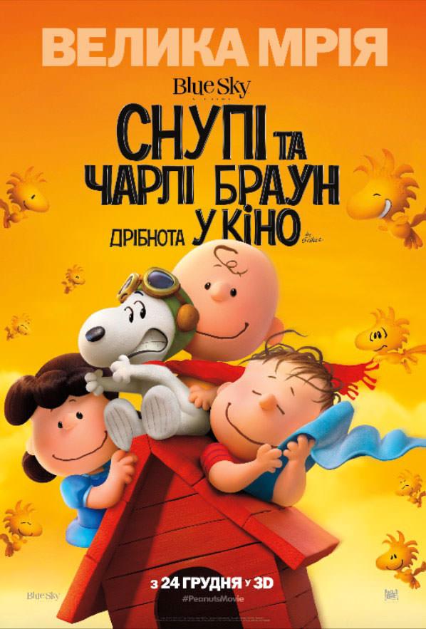 Чарли и шоколадная фабрика (2005) смотреть онлайн.