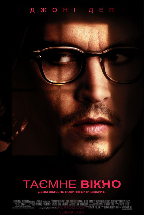 http://favoritemovies.at.ua/load/filmi_ukrajinskoju/taemne_vikno_124_secret_window_2004/120-1-0-712