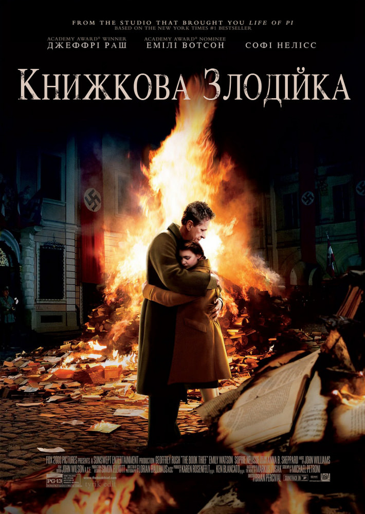 http://favoritemovies.at.ua/load/filmi_ukrajinskoju/zlodijka_knig_124_the_book_thief_2014/120-1-0-718
