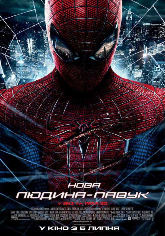 http://favoritemovies.at.ua/load/filmi_ukrajinskoju/nova_ljudina_pavuk_124_the_amazing_spider_man_2012/120-1-0-740