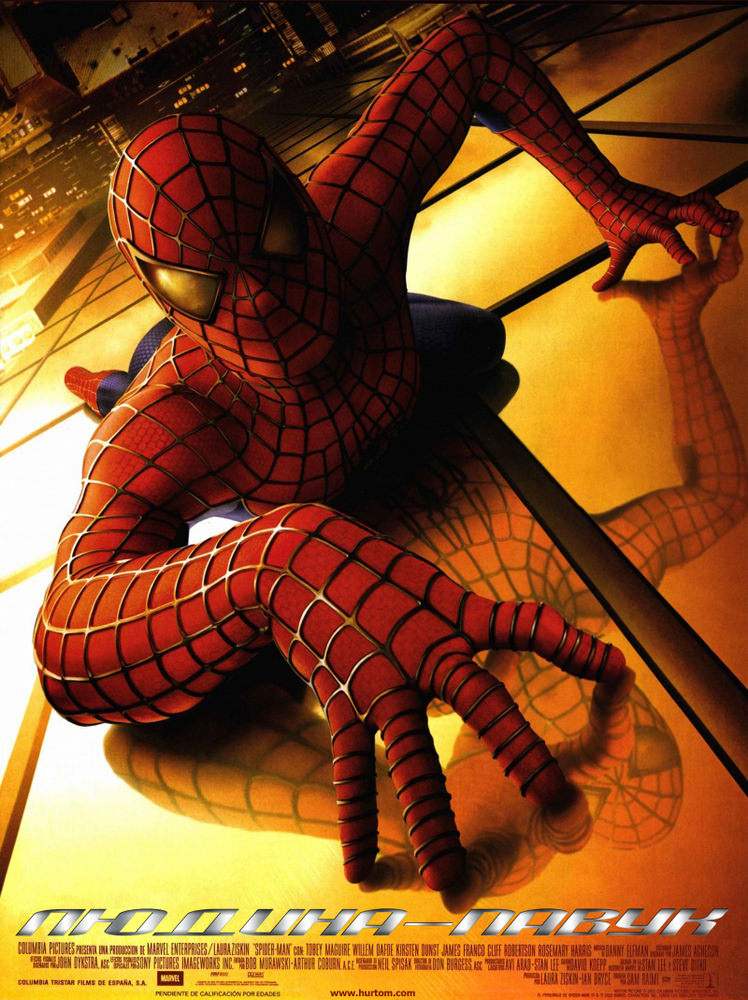 http://favoritemovies.at.ua/load/filmi_ukrajinskoju/ljudina_pavuk_124_spider_man_2002/120-1-0-758