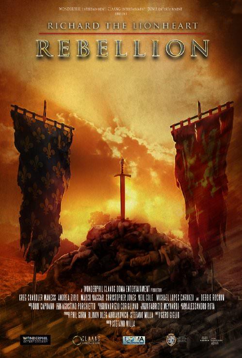Річард Левине Серце Повстання (2015)