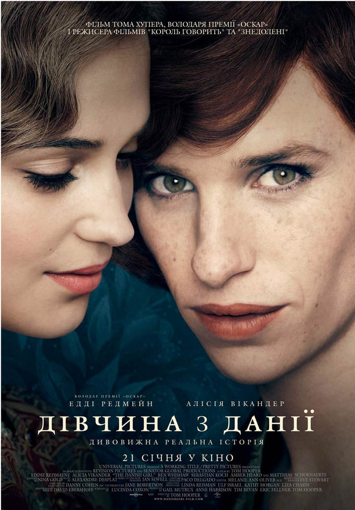 http://favoritemovies.at.ua/load/filmi_ukrajinskoju/divchina_z_daniji_2015/120-1-0-7280