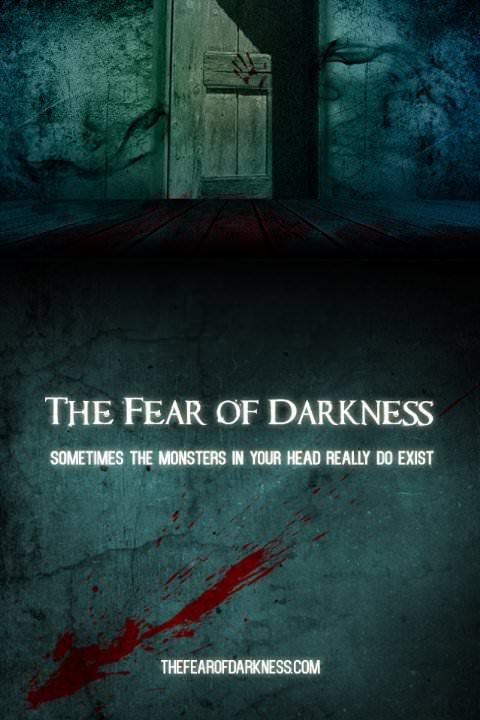 Страх темряви (2014)