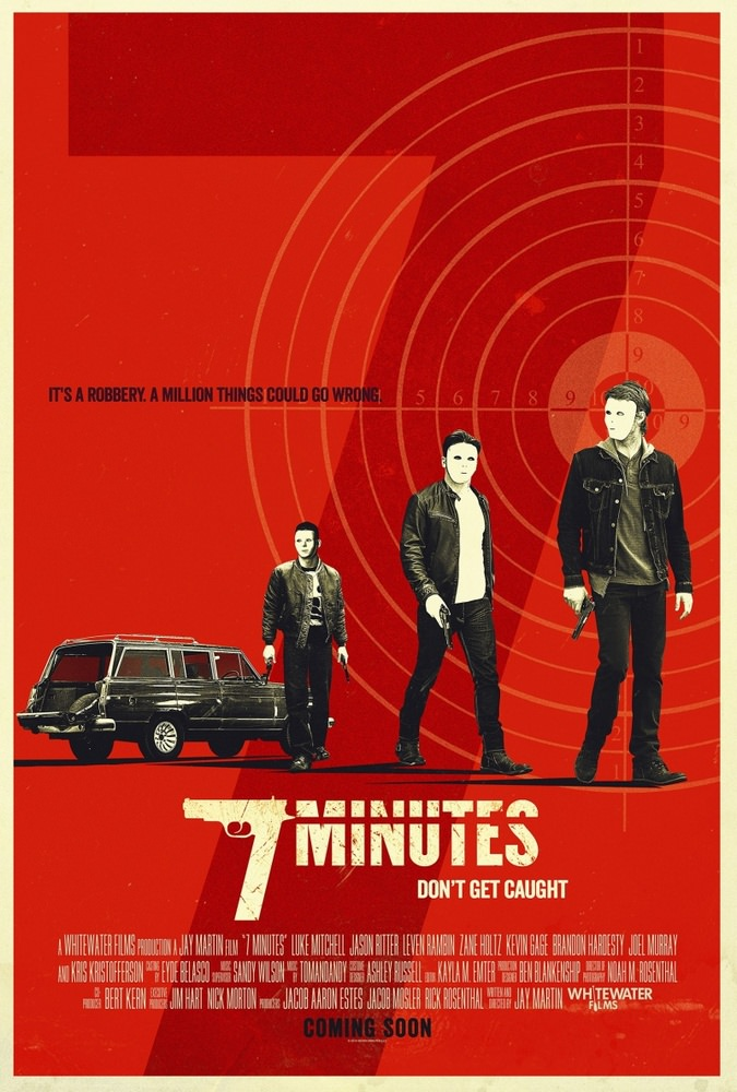 Сім хвилин (2014)