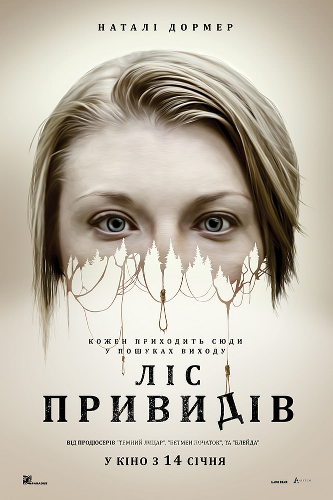 http://favoritemovies.at.ua/load/filmi_ukrajinskoju/lis_primar_2016_online/120-1-0-7452