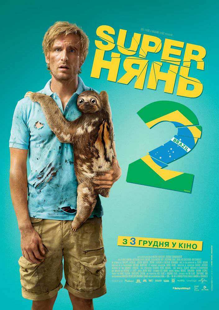 http://favoritemovies.at.ua/load/filmi_ukrajinskoju/supernjan_2_2015/120-1-0-7518