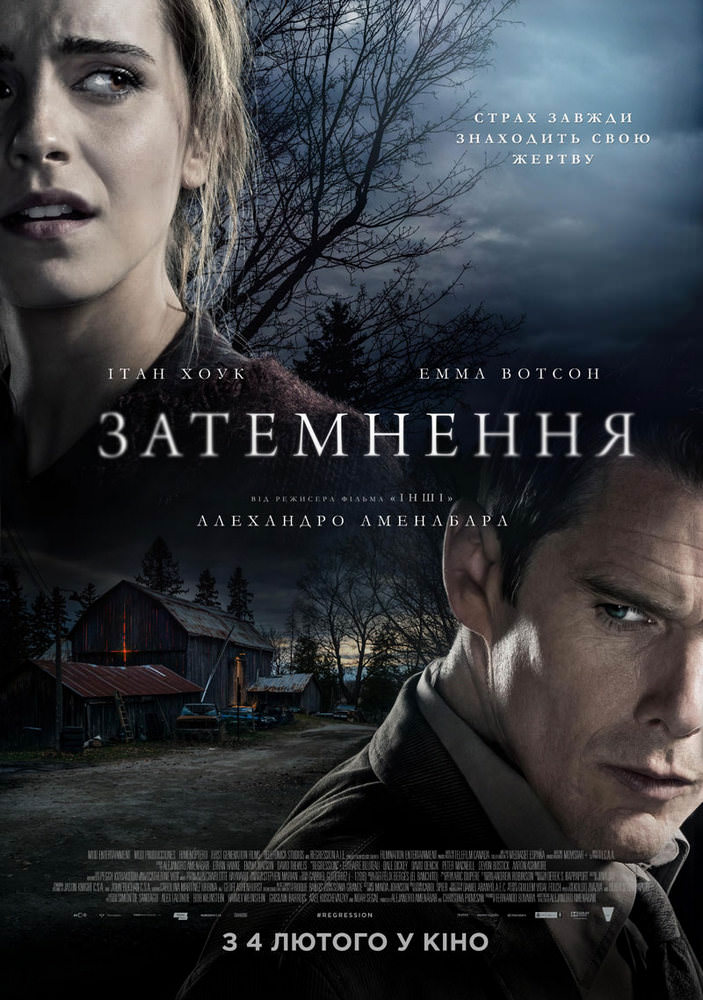 http://favoritemovies.at.ua/load/filmi_ukrajinskoju/zatemnennja_2015/120-1-0-7651