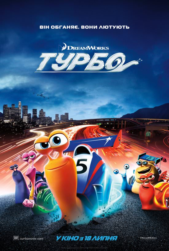http://favoritemovies.at.ua/load/filmi_ukrajinskoju/turbo_124_turbo_2013/120-1-0-806