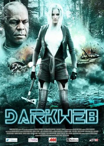 Темна павутина (2016)