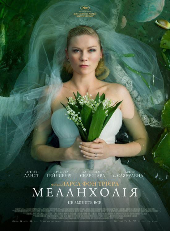 http://favoritemovies.at.ua/load/drama/melankholija_2011/3-1-0-8689