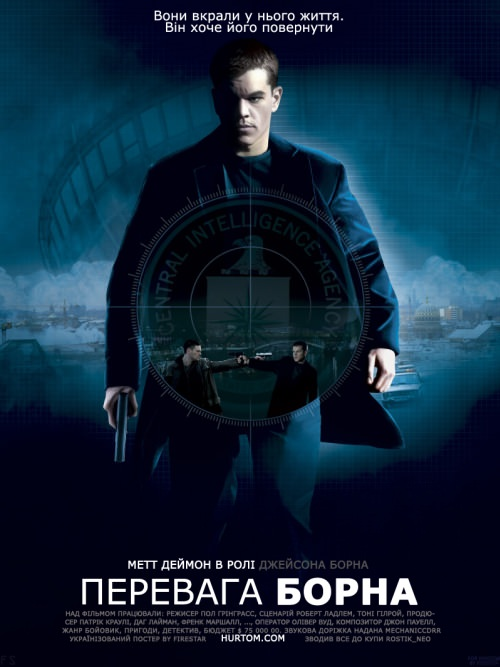http://favoritemovies.at.ua/load/filmi_ukrajinskoju/perevaga_borna_124_the_bourne_supremacy_2004/120-1-0-915