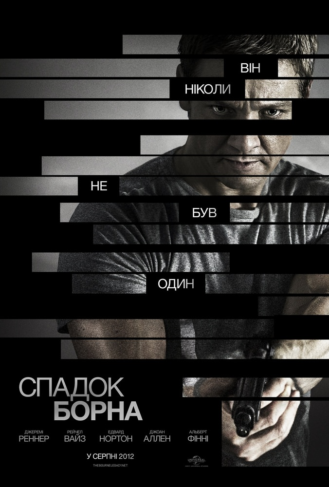 http://favoritemovies.at.ua/load/filmi_ukrajinskoju/evoljucija_borna_124_the_bourne_legacy_2012/120-1-0-921