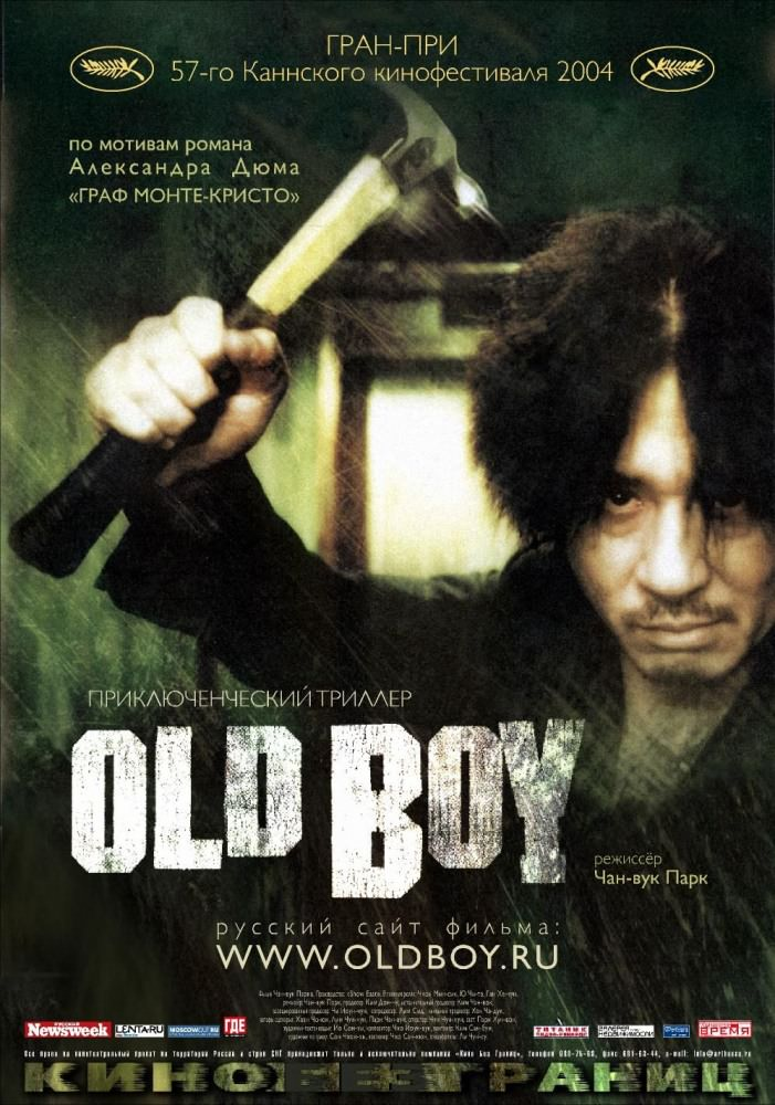 http://favoritemovies.at.ua/load/filmi_ukrajinskoju/oldboj_2003/120-1-0-948